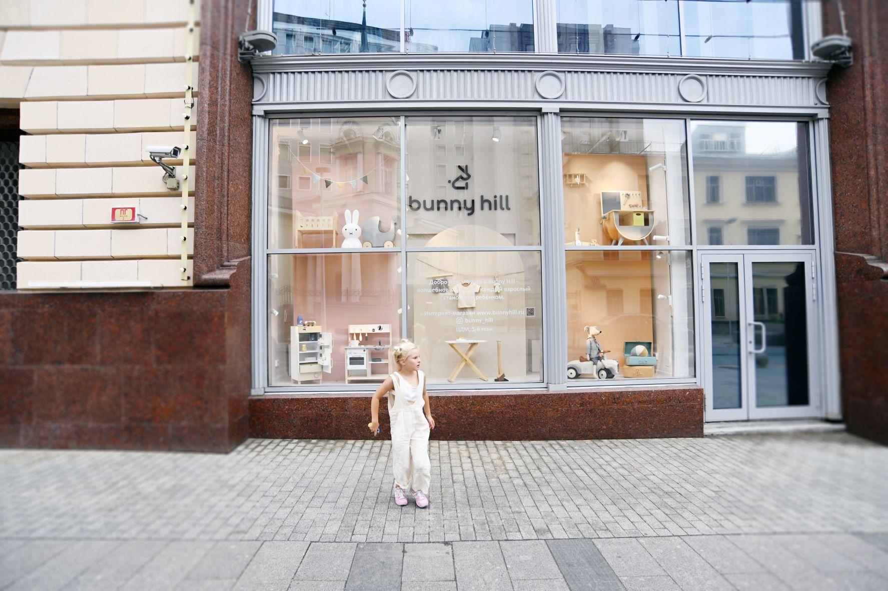 Открывается Новый Магазин Москва