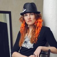 Рисунок профиля (JuliaSindrevich)