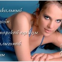 Рисунок профиля (Чаплыгина Анна Юрьевна)