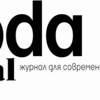 Рисунок профиля (MODA topical)