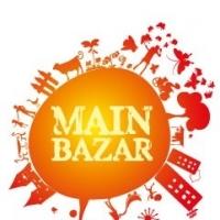 Рисунок профиля (Main-Bazar)