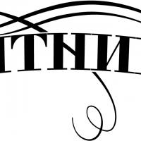 Рисунок профиля (Гусятникоff Граф)