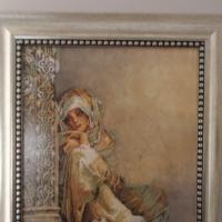 Рисунок профиля (bashova maq)