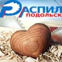 Рисунок профиля (Мартынов Сергей)